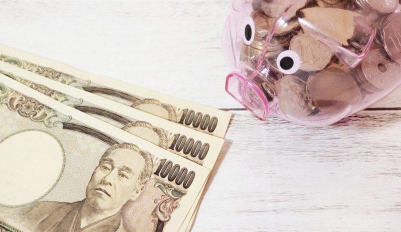 ヘアースタジオIWASAKI美容室でどれだけ節約できる?